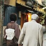 高齢者の便秘解消と予防